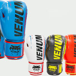 Перчатки боксерские кожаные на липучке Vemun 6749 10-12 унций, кожа 5 цветов
