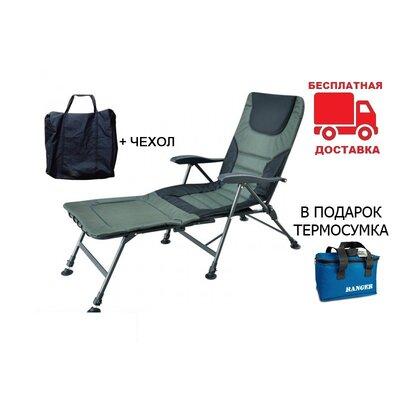 Кресло раскладушка карповое SL-104 ra-2225 Rager Подарок