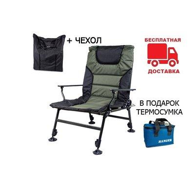 Кресло карповое Wide Carp SL-105 ra-2226 Ranger с чехлом
