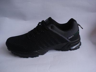 Мужские кроссовки sport bonote сетка 41-46р черные и бордо