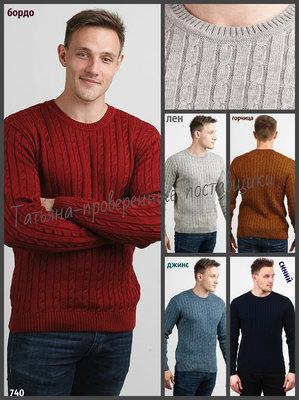 46-52 Теплый свитер, полушерстяной. мужской джемпер, мужской свитер