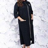 Кардиган-Платье трикотаж шерсть Италия 46-48,50-52 630гр 54-56,58-60 710гр