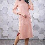 Платье 4 цвета 44,46,48,50 размеры