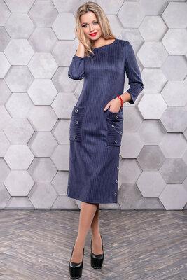 Стильное модное платье 1109