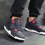 Кроссовки мужские Nike Air Jordan Flight 7153