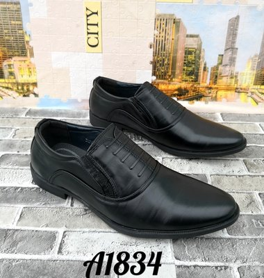 Мужские туфли. Отличное качество