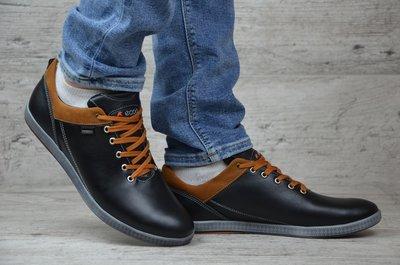 Мужские кожаные кроссовки 14 ч.т.