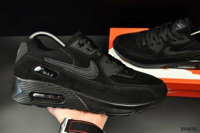мужские кроссовки Nike Air Max черные замш 41-45р