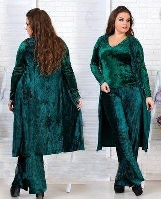 Роскошный женский костюм тройка ткань плиссированный бархат батал, 50 размер