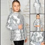 Весенняя Куртка на девочку «Миледи», серебро, размеры 122- 152