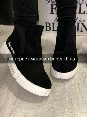 Женские замшевые демисезонные ботинки челси в стиле Supreme натуральная замша