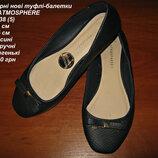 Дуже гарні нові туфлі-балетки ATMOSPHERE