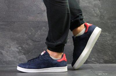 Adidas Stan Smith кроссовки мужские демисезонные т.синие с белым 7175