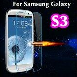Защитное закаленное стекло Samsung Galaxy S3 i9300