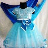 Нарядное платье Бирюза