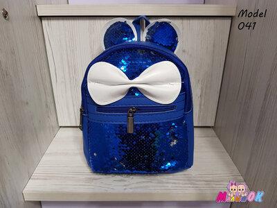 b1d18350e511 Детский рюкзак с пайетками Ушки, бантик, цвета: 230 грн - зонтики, сумочки в  Хмельницком, объявление №20325014 Клубок (ранее Клумба)