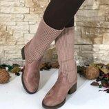 Модные демисезонные замшевые сапоги с вязаным голенищем 36-41р розовые, пудровые