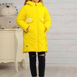 Яркая весенняя куртка для девочки 122-146р