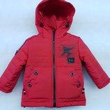 Куртки демисезон 80-110
