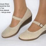 Нюдовые замшевые туфли с ремешком tango р.38 много обуви