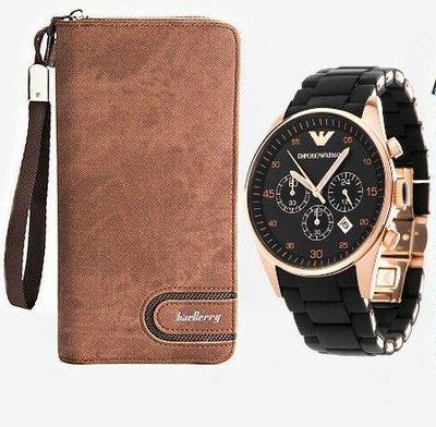 Комплект элитные часы Emporio Armani Портмоне Baellerry Jeans