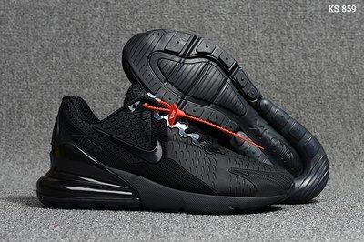 Топ качество. Бесплатная доставка. Кроссовки Nike Air Max Flair 270 черные KS 859