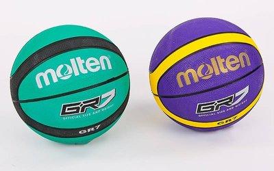 Мяч баскетбольный резиновый Molten BGR7-VY размер 7, резина, бутил 2 цвета
