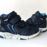 Демисезонные ботинки для мальчика, Clibee