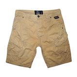 Мужские шорты песочные горчичные Dissident L