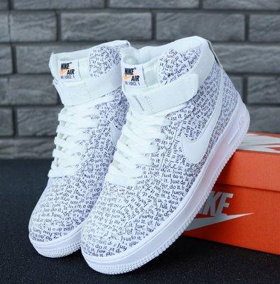 Мужские кроссовки Nike Air Force 1 Hi Just Do It White