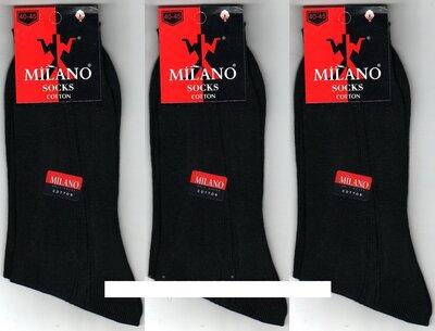 Носки мужские демисезонные 100% хлопок Milano,Турция,40-45 р,чёрные,12 пар