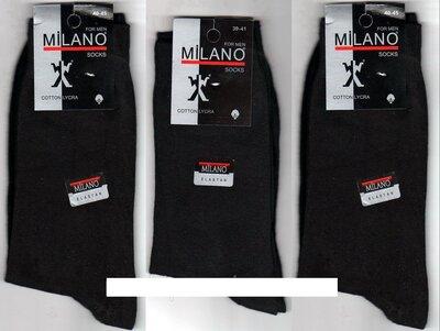 Носки мужские демисезонные х/б Milano LYCRA,Турция,40-45 р, чёрные,12 пар