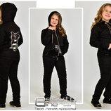 Детский ангоровый спорт костюм.
