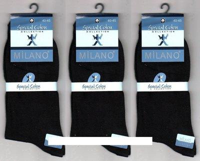 Носки мужские демисезонные х/б Milano Special Coton, Турция,6 пар. 40-45 р, чёрные,