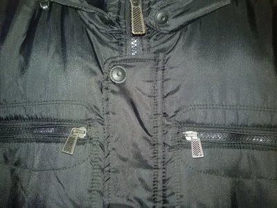 Куртка на меху Santorio