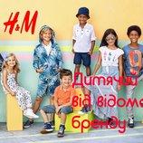 Ассортимент детской одежды h&m нидерланды на деток от 2 до 10 лет