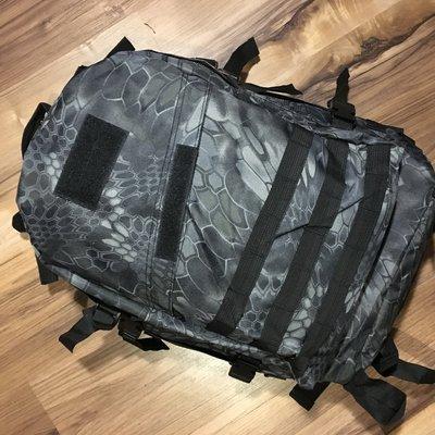 Bulat 40L тактический , туристический, городской рюкзак
