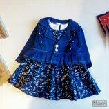 Модный и стильный комплект платье и пиджак