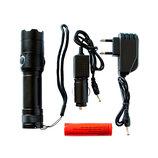Ручной светодиодный фонарь для рыбалки/активного отдыха/1 режим