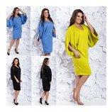 Платье мод.03954