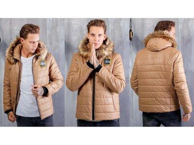 Мужская куртка на синтепоне Голограмма