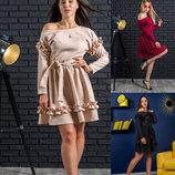 Дизайнерское платье Ириска