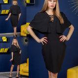 Оригинальное однотонное платье Донна