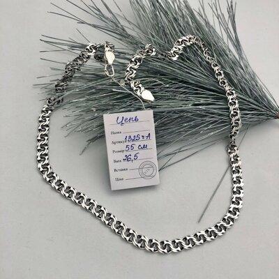 мужская серебряная черненая цепочка, чоловічий чорнений ланцюжок, подарок до дня закоханих