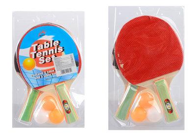 Ракетки для настольного тенниса BT-PPS-0050