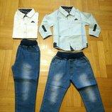 Комплект костюм джинсы рубашка