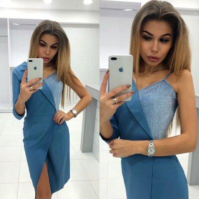 883c0c7b1c3 Необычное платье с люрексом  360 грн - вечерние платья в Одессе ...