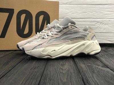 Стильные мужские кроссовки Adidas 700 40-45
