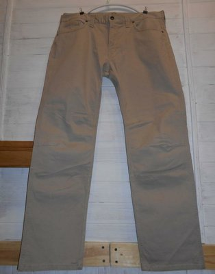 Песочные мужские джинсы north coast 36 31