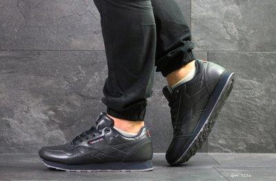 Reebok Classic кроссовки мужские демисезонные темно синие 7236